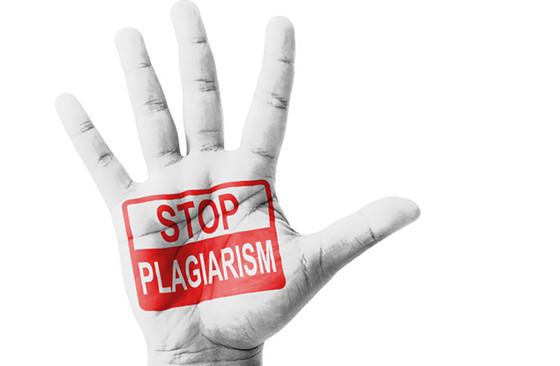 stop-plagiarism (1)